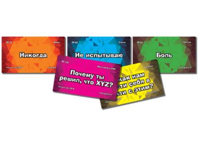 """История создания игры """"Гештальтер"""""""
